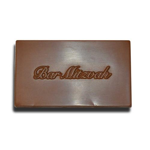 Chocolate Bar Mitzvah Bar