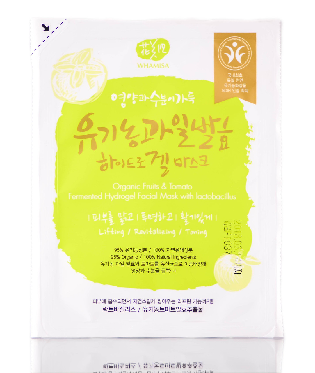 Organic Fruits Hydrogel Mask by Whamisa #8