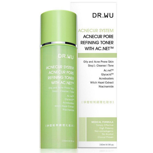 Dr. Wu Repairing System Ultra Moisture Treatment Oil- 3.1oz Alimed Clean & Free Cleanser 8Oz, No-rinse, pH-balanced