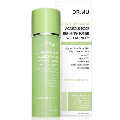 Dr. Wu Repairing System Ultra Moisture Treatment Oil- 3.1oz Alimed Clean & Free Cleanser 8Oz, No-rinse, pH-balanced