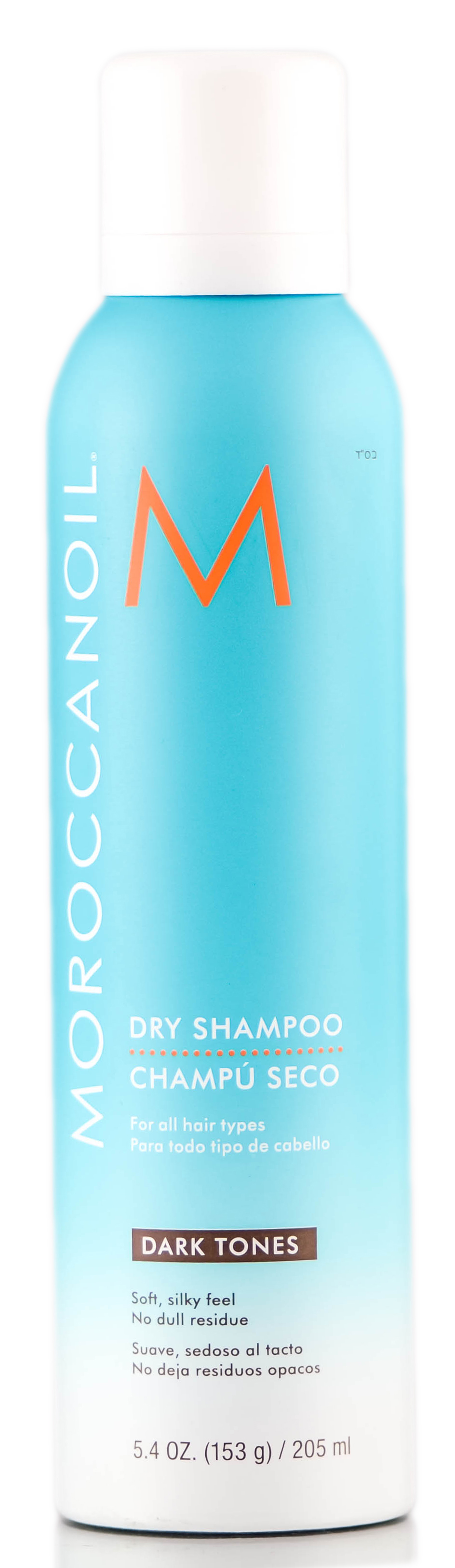 MoroccanOil Dry Shampoo Dark Tones 7290015485951