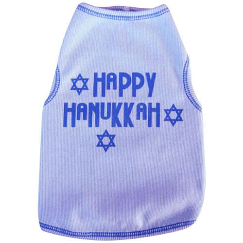 Tank Top | Happy Hanukkah