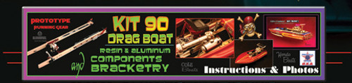 Drag Boat KIT-90 Detail Set 1/16