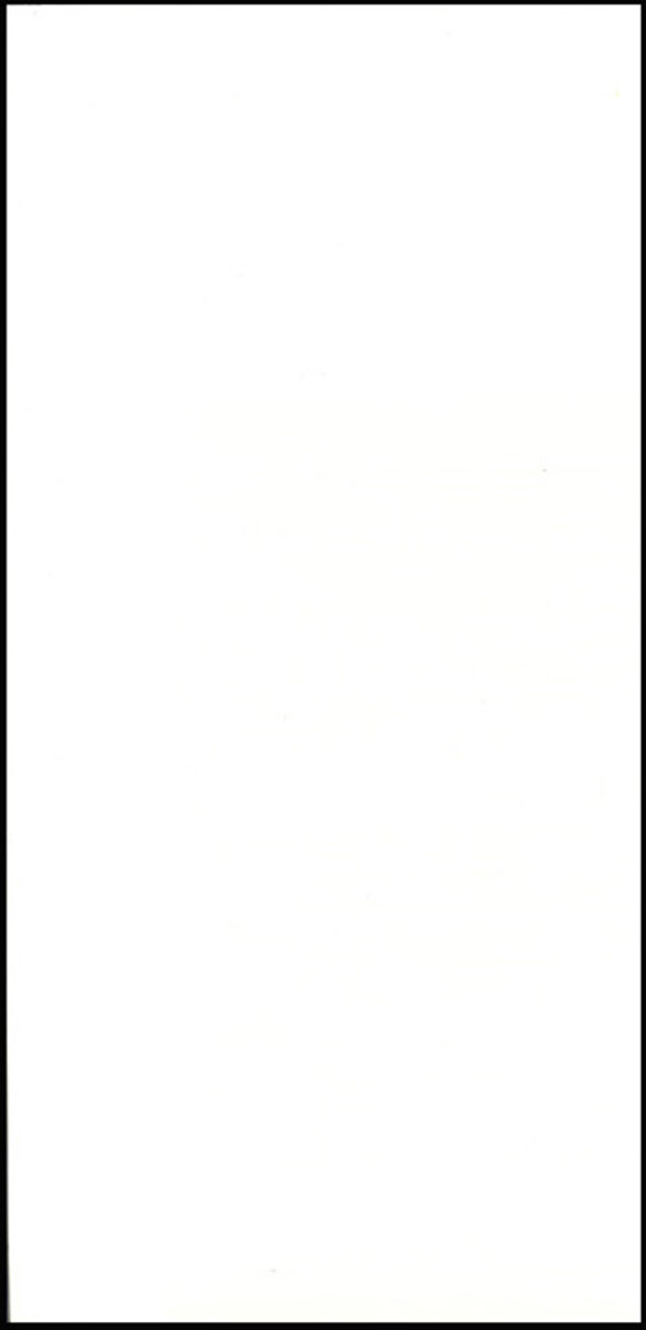 140mm Square Insert Paper SMOOTH 80gsm White  - Pack of 50