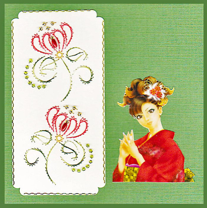 Emelie's Design Card Stitching e-Pattern - ED042e
