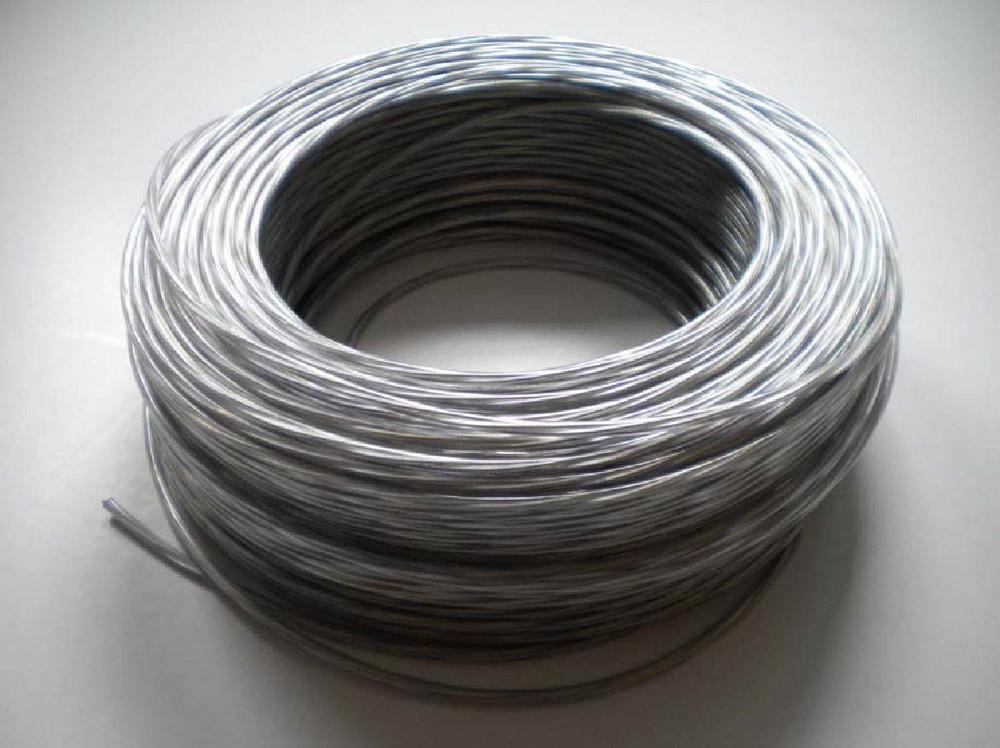 Smithfield Power Cord (8.86 ft)