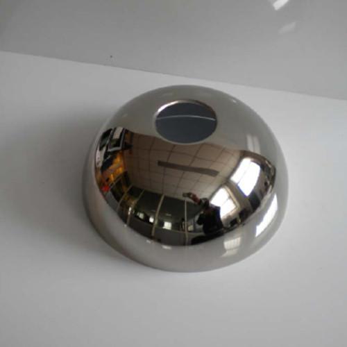 Frisbi nickel reflector