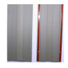 """79"""" Pull Privacy / Privacy Screen Door Guard"""