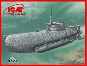 Submarine Model Kits -- MegaHobby com