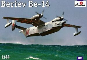Transports, Reconns, and Sea Planes -- MegaHobby com
