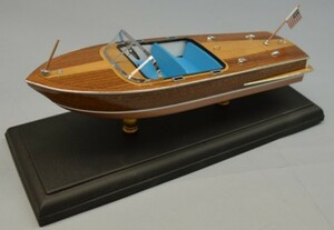 Wooden Ship Models -- MegaHobby com