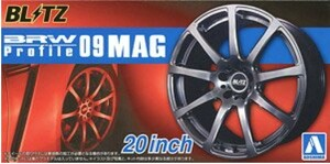 Wheels and Tires -- MegaHobby com