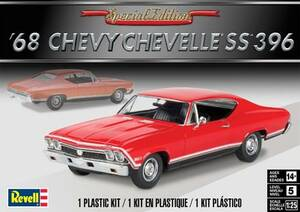 Muscle Cars Megahobby Com