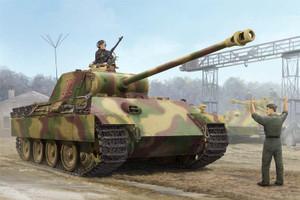 Big Scale Military -- MegaHobby com