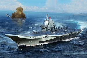 1700 Model Ships Megahobbycom