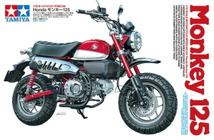Motorcycle Models -- MegaHobby com