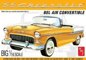 Big Scale Model Cars -- MegaHobby com