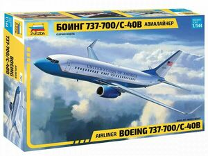 Airliner Model Kits -- MegaHobby com