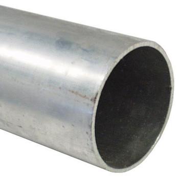 "SM12017 Aluminum Bow Tunnel 220 x 1500 x 10mm - Length: 59.0"""