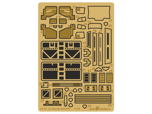 Green Strawberry 1/144 AT-AT Photoetch Detailing Set for Bandai 0214476""