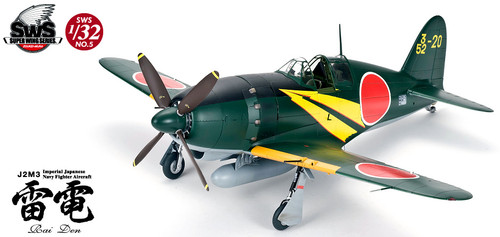 ZOUKEI MURA SWS05 - 1:32 J2M3 Raiden [Jack] Type 21 Japanese Fighter