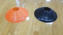 20 Cone Agility Set