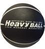 Weighted Basketball Team Pack (12 Balls)