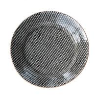 Terrafirma Ceramics Flared Bowl (Black/Strata)