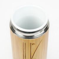 Bamboo & Porcelain Tea Tumbler