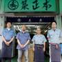 "Tsukiji Masamoto White Steel 1 Kasumi Mukimono Knife 180mm (7.1"")"
