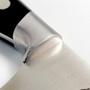 """Nenox G Type Gyuto Knife 210mm (8.2"""")"""