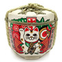 Lucky Cat Empty Glass Sake Cask 60 fl oz / 1.8 L