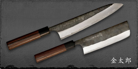 japanese kitchen knives for sale japanese kitchen knives mtc kitchen 3555