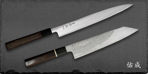 Sukenari Knives