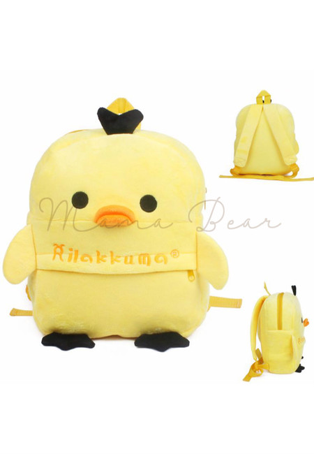 Little Duck Kids Fur Bag (Big)