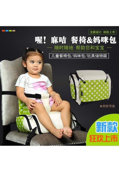Mommy's 2 in 1 Baby/Kids Seat Strap Bag