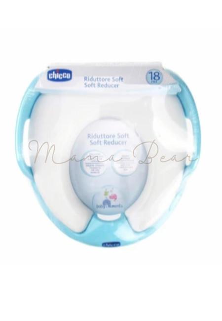Children Potty Seat Soft Toilet Trainer