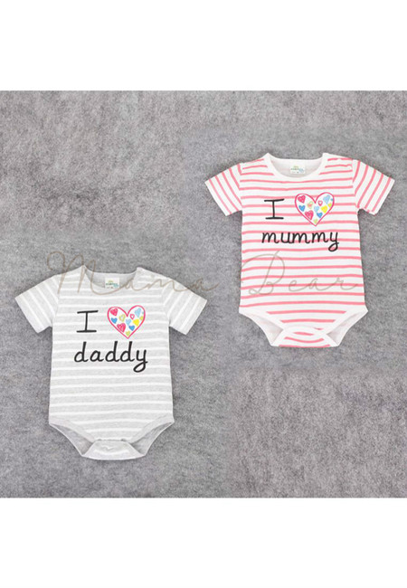Printed Stripes Kids Bodysuit