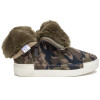 JSlides VICTORY Green Camo Suede