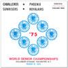 1975 - Drum Corps Associates World Senior Championships - Vol. 2