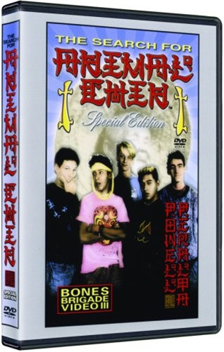 Powell Peralta The Search For Animal Chin DVD - Special Edition