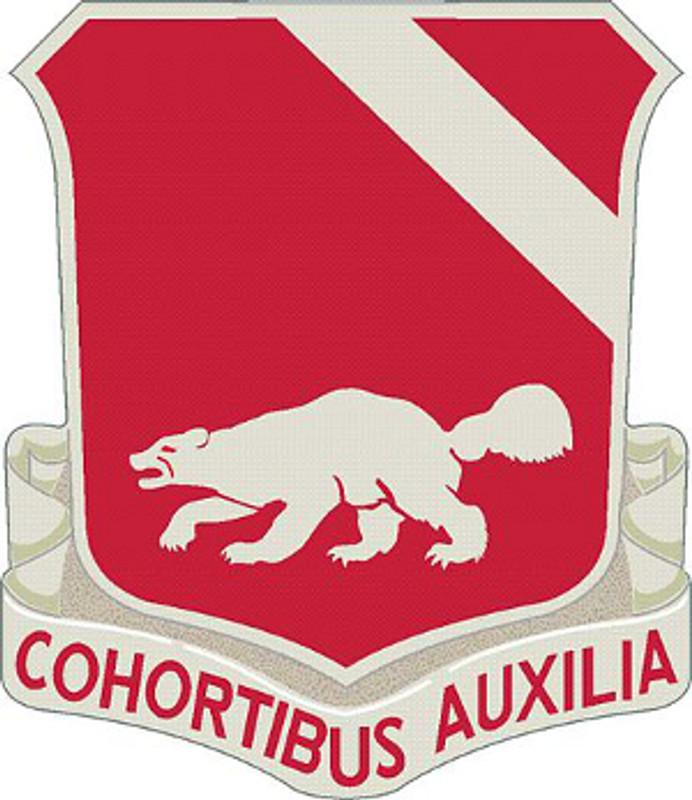 USA 94th Engineer Battalion