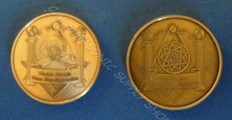 Esoteric coin