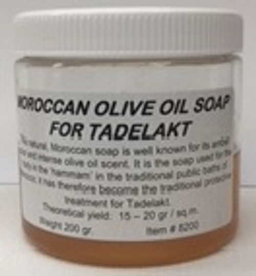 Moroccan Olive Oil Wax For Tadelakt-200gram/8oz