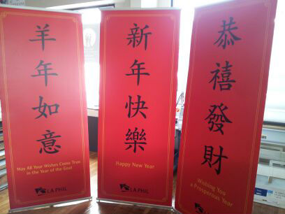 retractable-banners-1.jpg