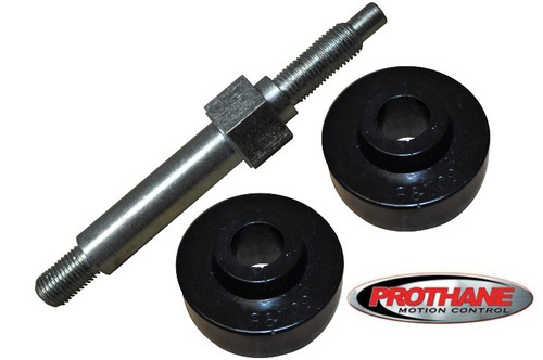 Prothane Transfer Case Mount Set GW 1976-1991