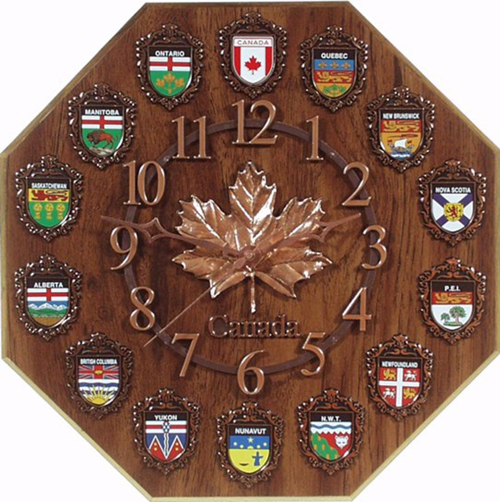 AFG Wall Clock - Maple Leaf & Provincial Shields