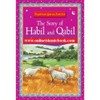 The Story of Habil and Qabil (Timeless Quran Stories)