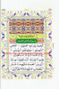 The Holy Quran with English Translation and Transliteration (Persian-Hindi-Urdu Script)