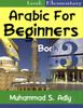 Arabic for Beginners Book 3 Elementary